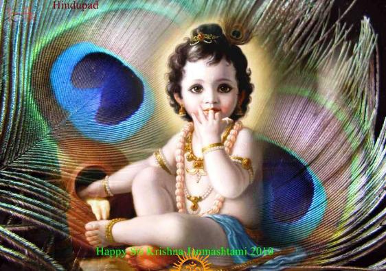 Happy Krishna Janmashtami Quotes, Wishes in Hindi, English