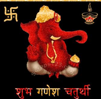 Ganesh Chaturthi Marathi Images