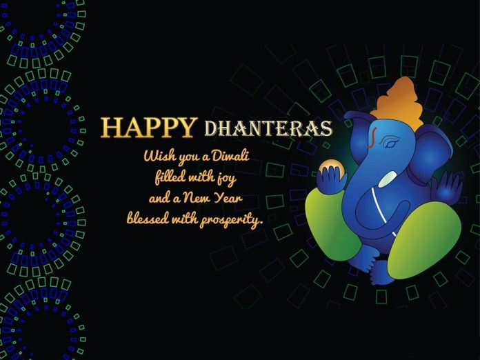 Happy Dhanteras wishes for you