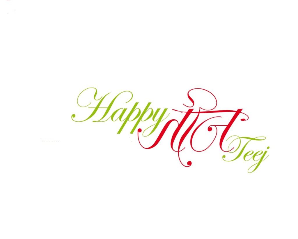 Lovely greeting for happy teej