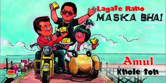part 004 - 50 Impressive Bollywood-Inspired Amul Ads!