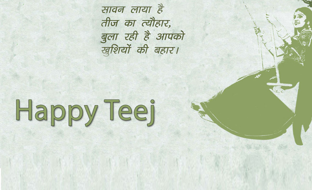 Happy teej with lovely quotes in hindi