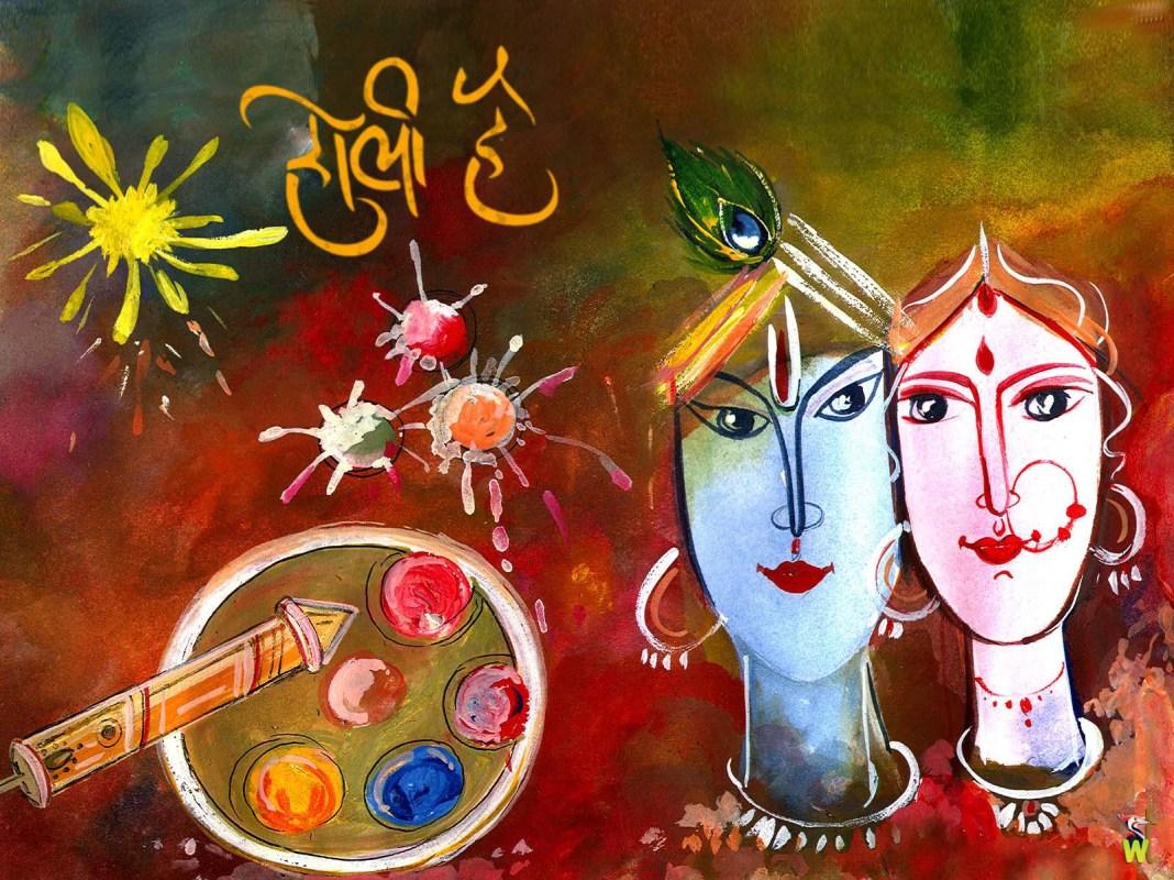 Lovely art of Radha Krishna holi image