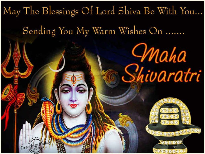 Warm wishes for Shivratri with lovely poster