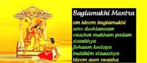 Baglamkhi Jayanti HD Photos Wallpapers Images Mantra Pictures Download