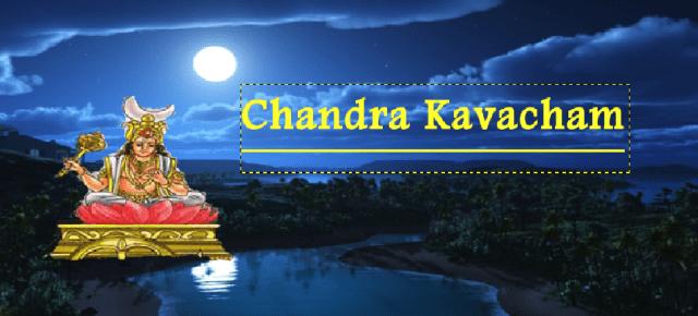 Chandra Kavacham - Chandra Kavcham