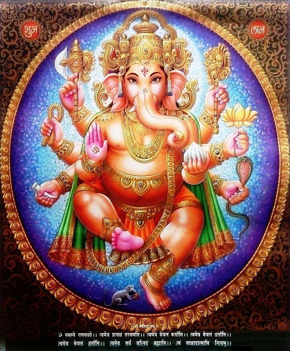 Lord Ganesha 1993 calendar print