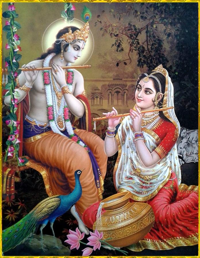 Radhe Krishna Flute