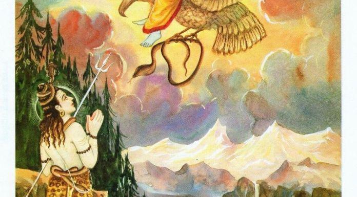 Shiva Vishnu - Lord Shiva and Lord Vishnu on Garuda