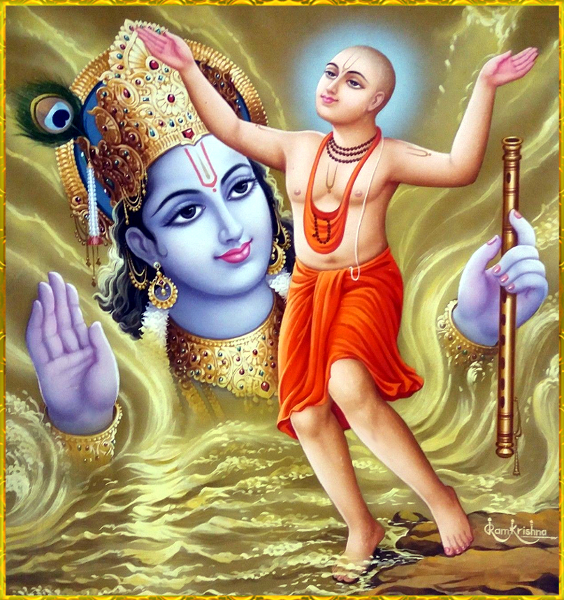 Shri Krishna Chaitanya Mahaprabhu