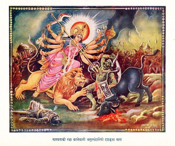 The Goddess Durga Killing the Buffalo Demon