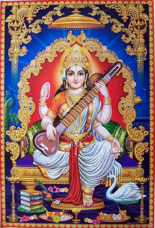 White Saraswati