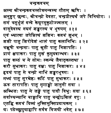 Chandra Kavcham