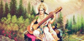 Saraswati Vandana : सरस्वती वंदना