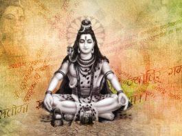 Lord Shiva Wallpaper