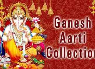 Ganesh Aarti : श्री गणेशजी कीआरती