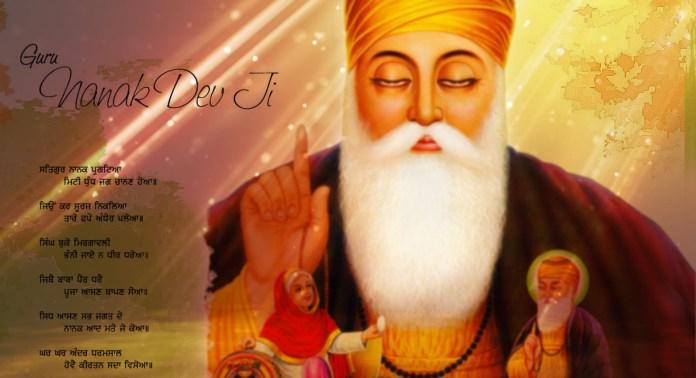 Guru Nanak Ji Ki Aarti - Guru Nanak ji ki Aarti | गुरुनानक जी की आरती