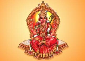 Lalita Mata Ki Aarti : ललिता माता कीआरती