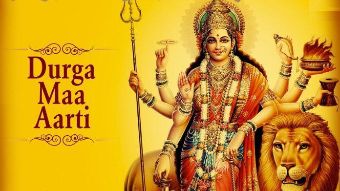 durga maa aarti hd - Durga Aarti | दुर्गाआरती