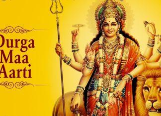 Durga Aarti | दुर्गाआरती