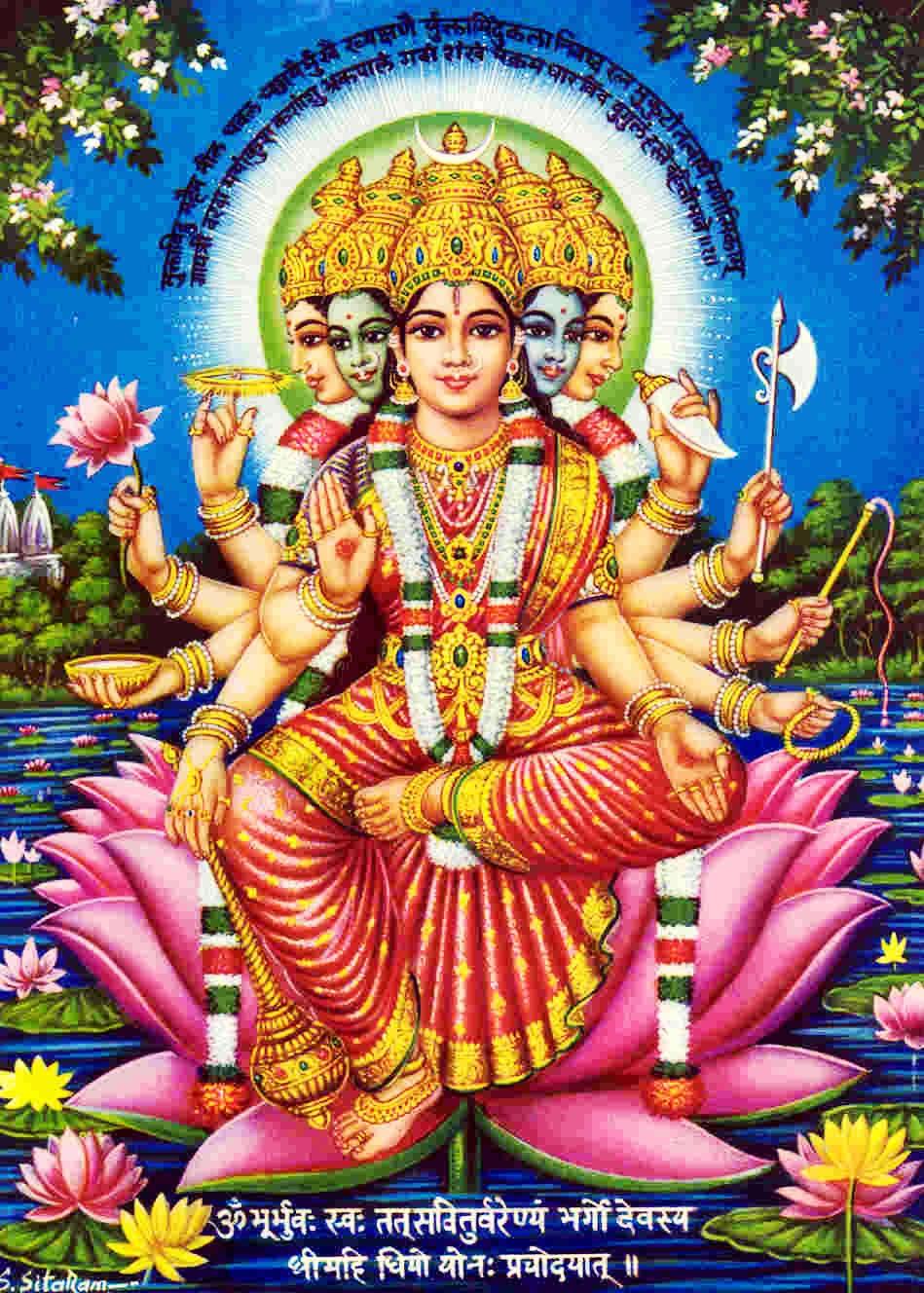 Goddess Gayatri With Mantra