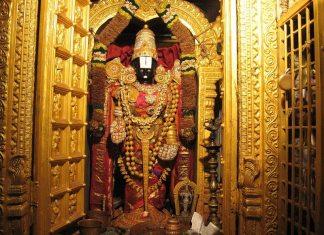 Shri Venkatesh Aarti : श्री व्यंकटेशआरती