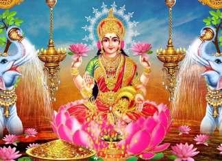 Mahalakshmi Ashtakam : महालक्ष्मिअष्टकं
