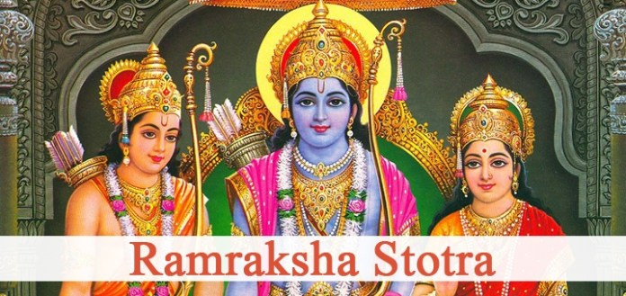 ramraksha stotra hd - Shri Ram Raksha Stotra : श्री राम रक्षास्तोत्रम्