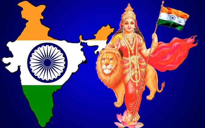 Bharat2BMata2BLatest2BImages - Bharat Mata : The Mother India