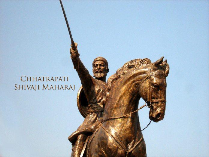 Chatrapati Shivaji Maharaj - Shivaji Maharaj Wallpaper