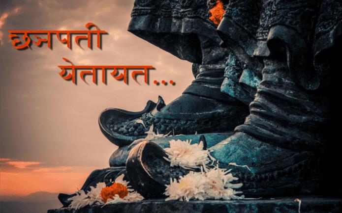 Shivaji Maharaj Jayanti Images - Shivaji Maharaj Wallpaper