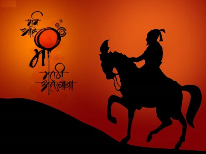 Shivaji Maharaj Jayanti Wallpapers hd 1 - Shivaji Maharaj Wallpaper
