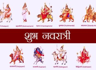 All NavDurga