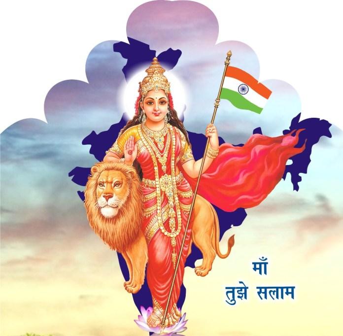 bharatmata 1 - Bharat Mata : The Mother India