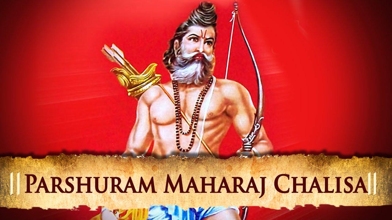 Parshuram chalisa