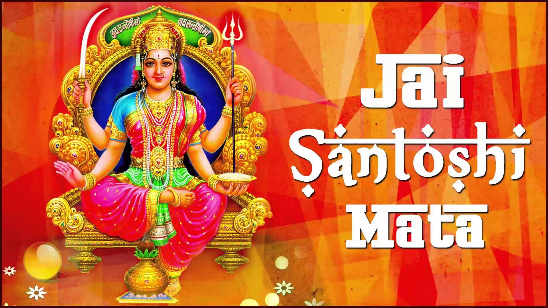 Santoshi Mata Ji
