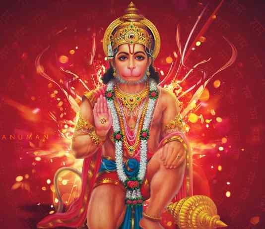 lord hanuman chalisa