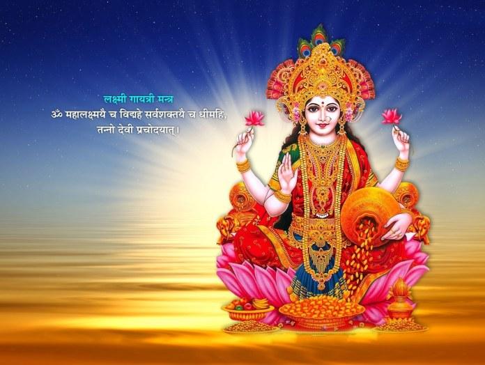 Beautiful Lakshmi Photo with Mantra