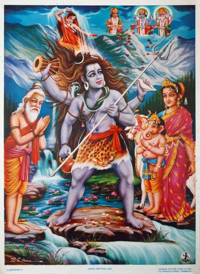 Ganga Awtaran