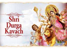 Shri Durga Kavach