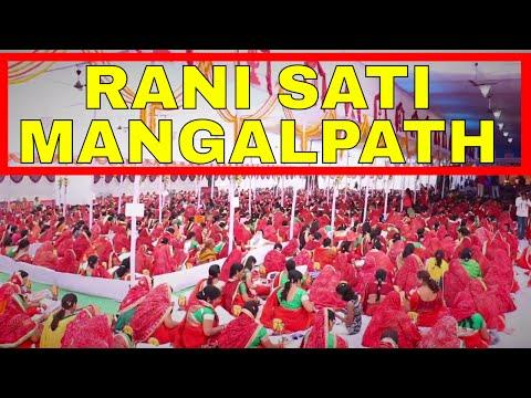 Rani Sati Mangal path