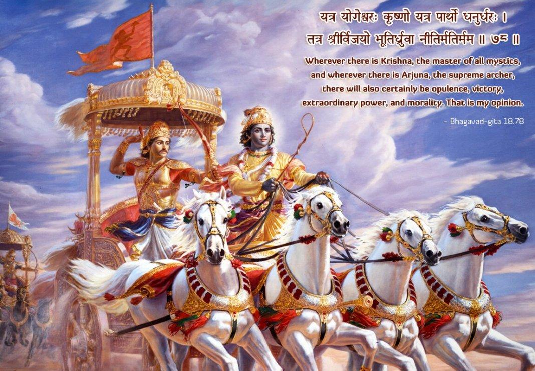 Krishna with Arjuna in Mahabharat