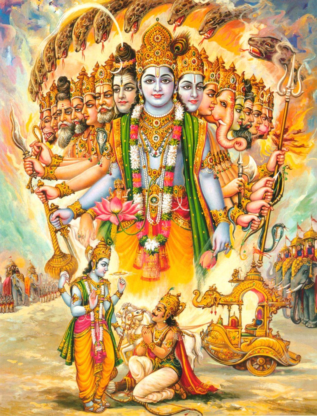 Lord Krishna Virat Roop