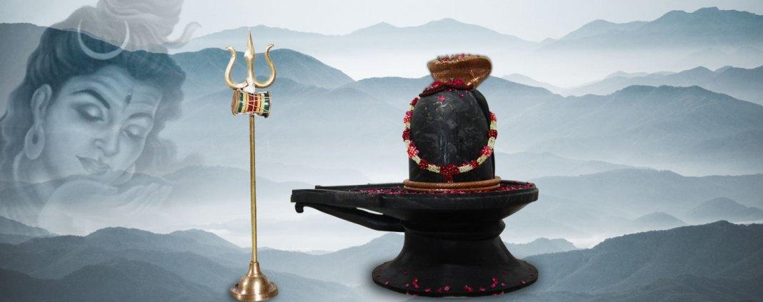 Lord Shiva Kavacham