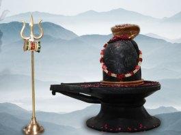Lord Shiva Kavacham Telugu