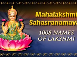 1008 Names of Lakshmi