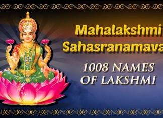 1008 Names of Lakshmi