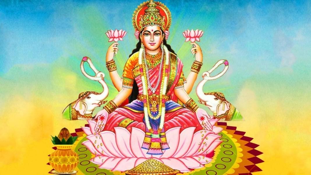 Lakshmi Ashtothara Satanamavali