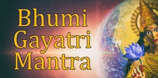 Bhumi Gayatri Mantra
