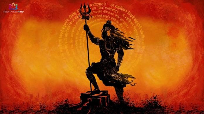 Shiva Gayatri Mantra